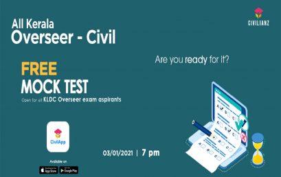 Civilianz All Kerala Overseer – Civil Free Mock Test for KLDC Exam