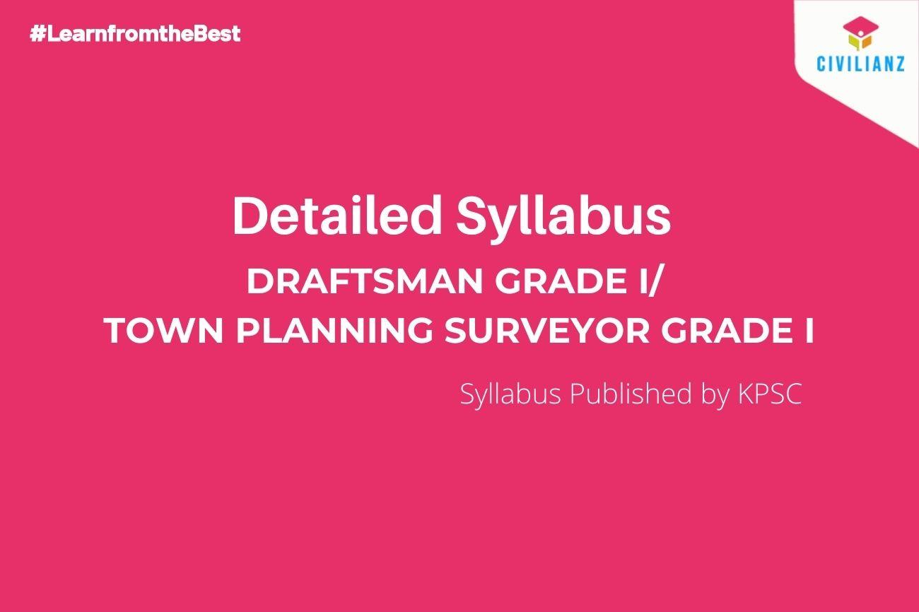 Overseer Grade 1 /DRAFTSMAN GRADE 1 Syllabus