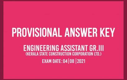 ENGINEERING ASSISTANT GR.III KSCC Ltd