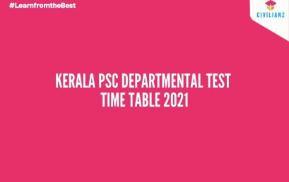KERALA PSC DEPARTMENTAL TEST TIME TABLE 2021