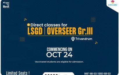 DIRECT COACHING CLASSES FOR OVERSEER GRADE III EXAMS